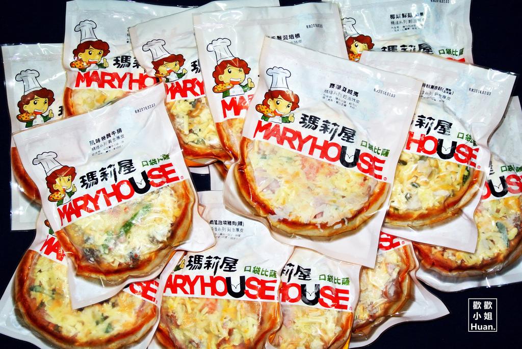團購美食 | 瑪莉屋口袋比薩 一週就能賣出一棟101高度的口袋比薩傳奇