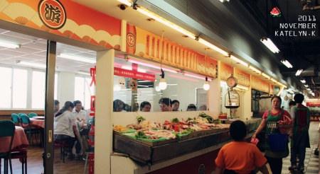 12號。游記海產餐廳(1訪)