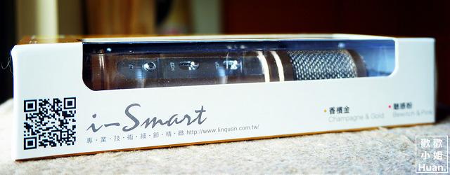 i-Smart 行動式KTV麥克風
