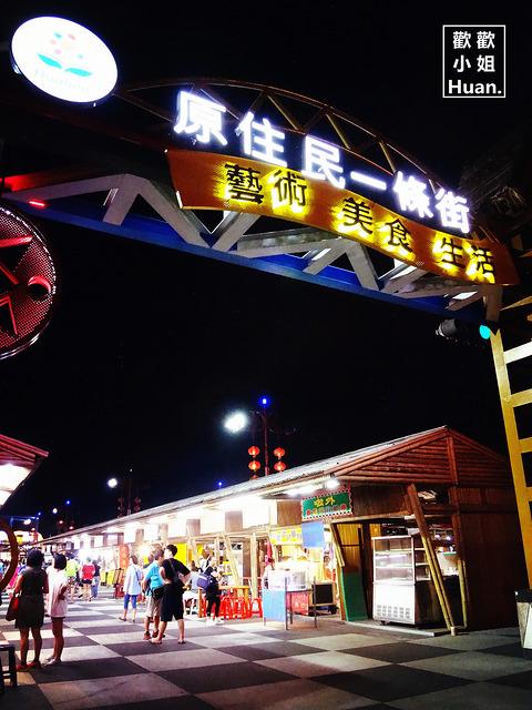 花蓮彩虹觀光夜市