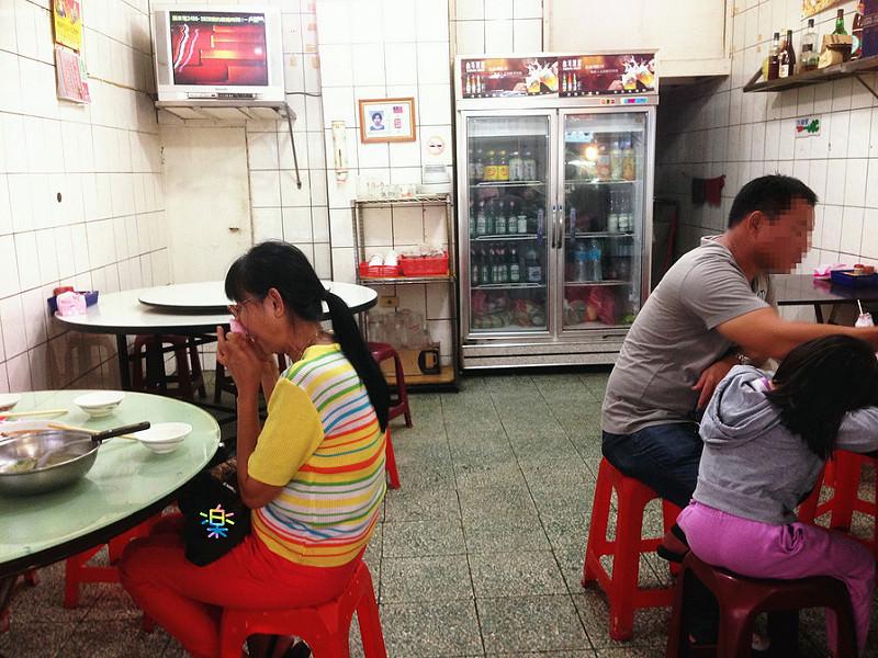 三姊妹小吃店