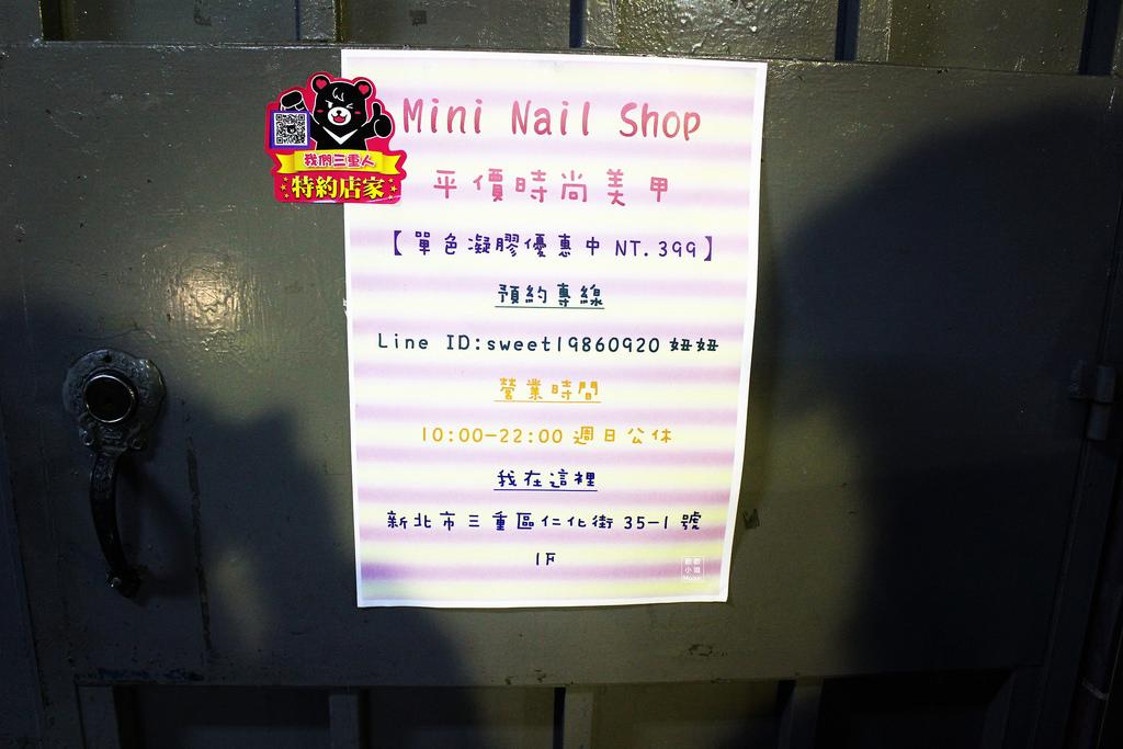 Mini Nail Shop