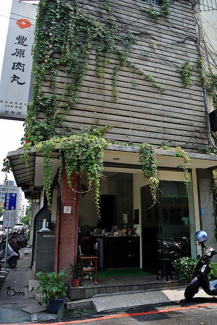 台中西區美食 | 豐原肉丸 豐原廟東肉丸 50年老店