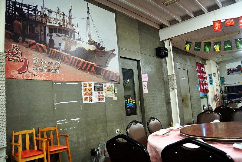 漁人船釣海鮮餐廳