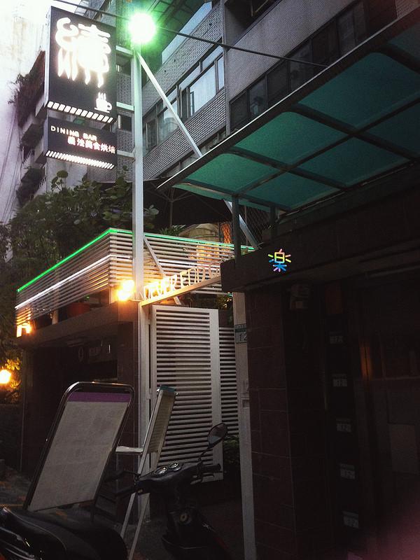 續咖啡洋食館(忠孝旗艦店)