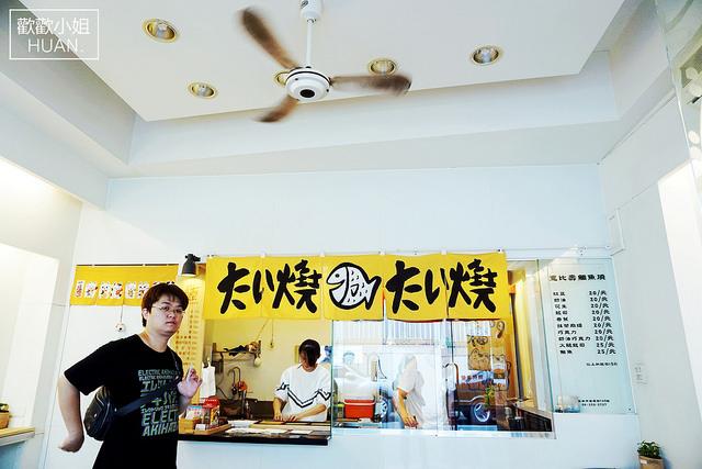 惠比壽鯛魚燒