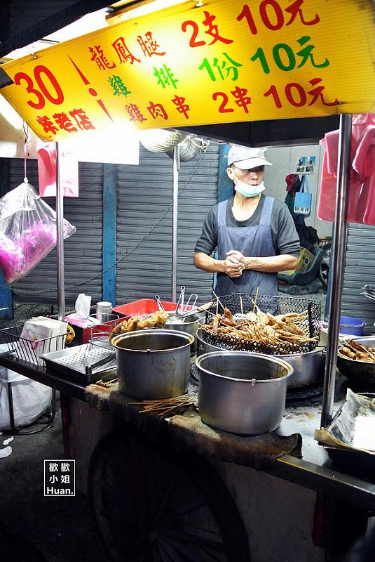 宜蘭市景點 | 宜蘭東門觀光夜市 30年老店 龍鳳腿 雞排 雞肉串