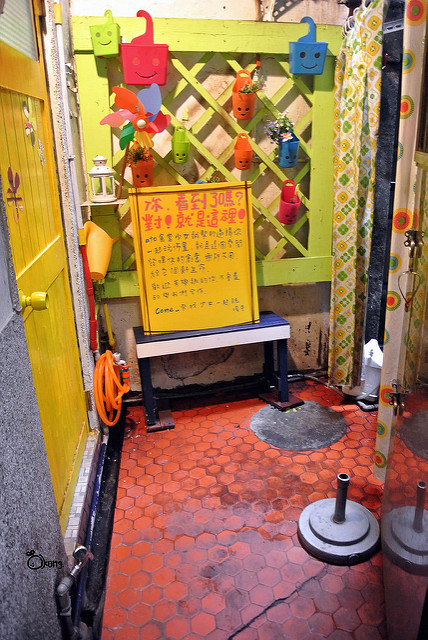 捷運忠孝新生站美食 | 咖食堂 沒有高級的裝潢 華麗的包裝 有的是顧客的支持 廚師的用心