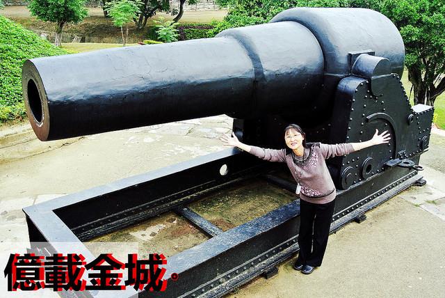 台南安平景點   億載金城 二鯤鯓砲台 安平砲台 阿姆斯壯大砲
