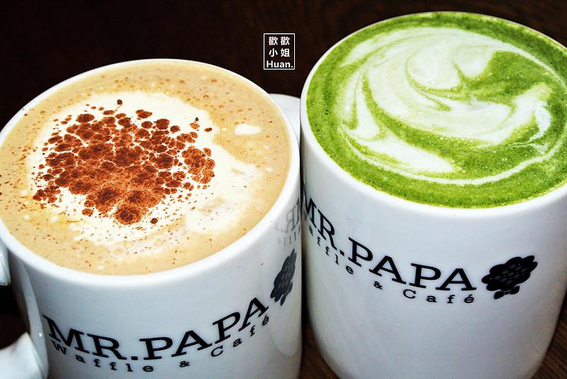 捷運忠孝敦化站美食 | MR.PAPA WAFFLE&CAFE 東區鬆餅 下午茶 外帶