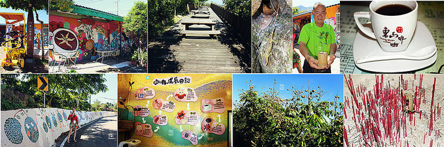 西拉雅農特產體驗之旅 ♥ 十萬咖啡 ♥ 李子園社區