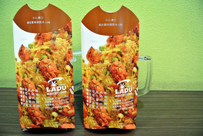 捷運松江南京站美食 | 喇度阿里巴巴手工甩餅創始店 一捲上手 滿足您口