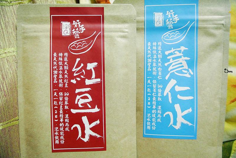 團購美食 | 易珈生技 薏仁水 + 紅豆水 好手藝