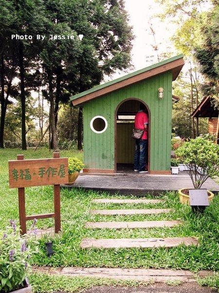 薰衣草森林(新竹尖石店)