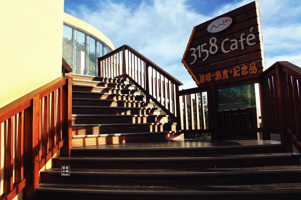 統聯愛旅遊之合歡山3158cafe