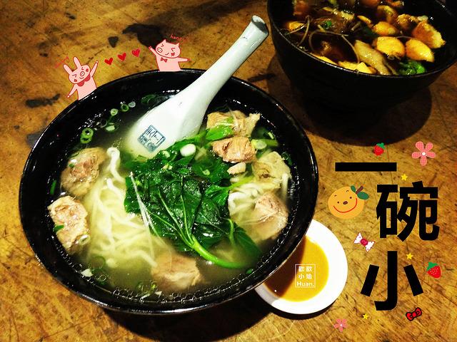 花蓮市美食 | 一碗小 牛肉羊肉 泡饃 拉麵 冬粉 麵線