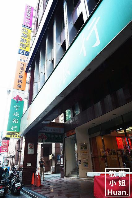 DR.SHINE 光澤診所 板橋中山